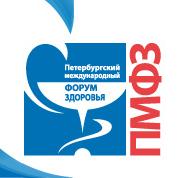 Представители 14 государств посетили Международный форум здоровья в Санкт-Петербурге