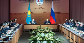 ACIG Experts To Take Part in XII Russia-Kazakhstan Interregional Cooperation Forum