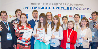 Young Talents of Russia were Awarded at the Gaidar Forum