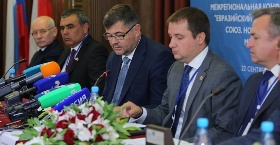 ACIG Experts Take Part in IV Russia-Kyrgyzstan Interregional Conference