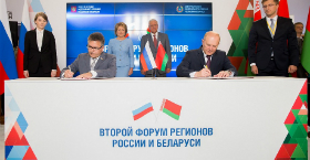 ACIG Experts Take Part in the Second Forum of Russian and Belarusian Regions
