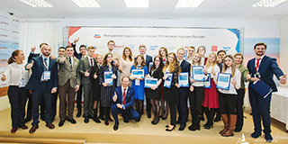 Winners of Platform for Young Professionals Announced