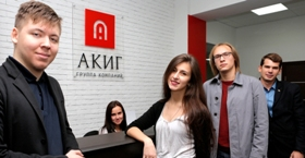 Participants of Sustainable Future of Russia Platform for Young Professionals Visit ACIG Group of Companies